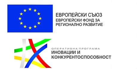 Година на Европроекти